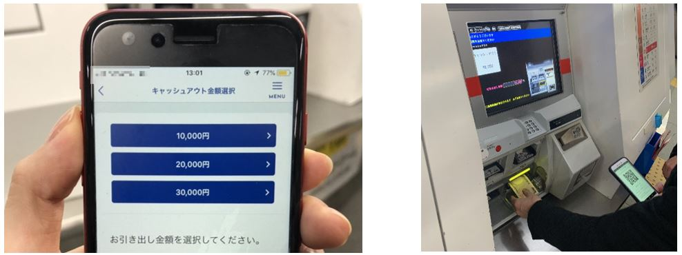 First in Japan! Launch of smartphone-operated cash-withdrawal service from ticket machines at Tokyu Line train stations from May 8